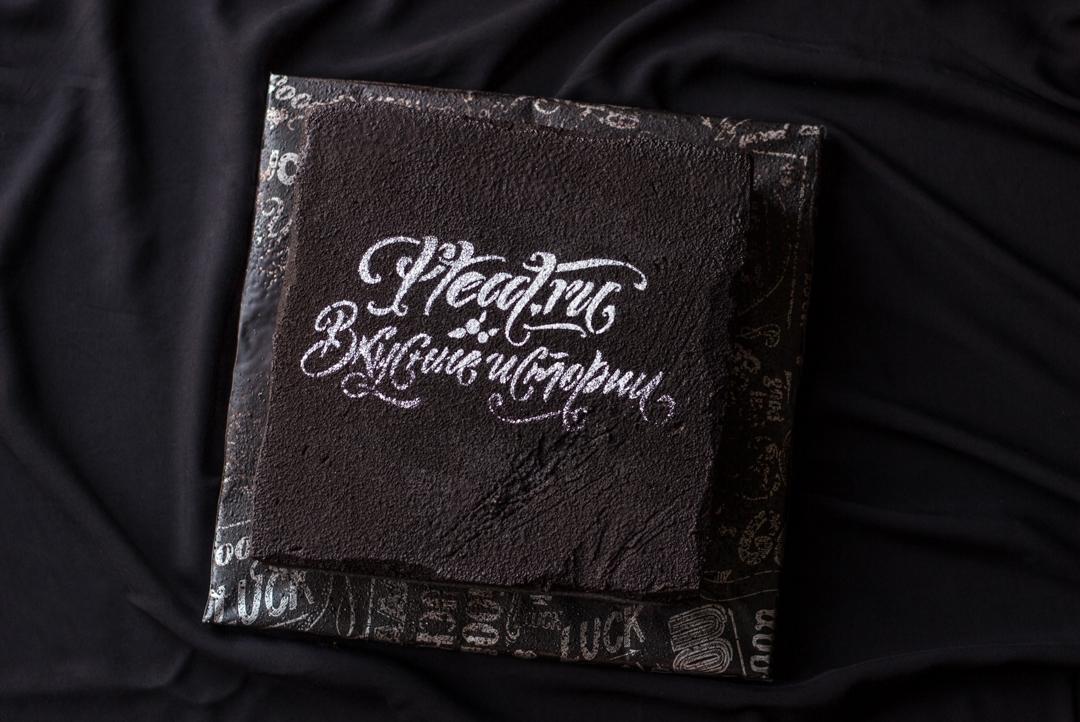 Pteat.ru — в новом дизайне!