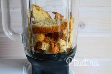 Десерт в стакане - 1617 рецептов: Десерты | Foodini