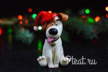Собака из мастики