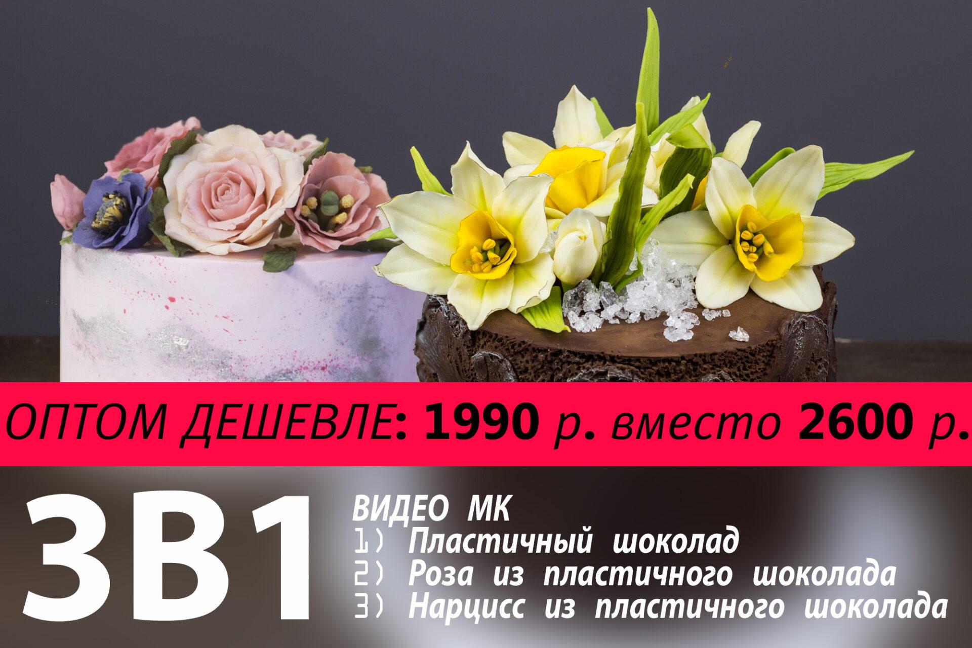 АКЦИЯ: 3 ВИДЕО МК ЗА 1990